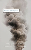 The Sleep of the Righteous von Wolfgang Hilbig